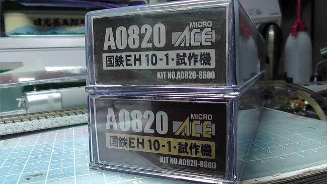 z32101.jpg