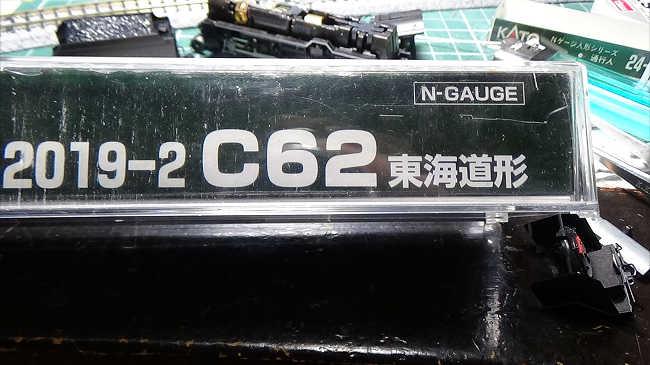 zzz02292.jpg
