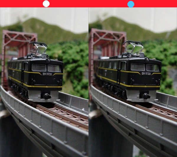 3d0208b.jpg