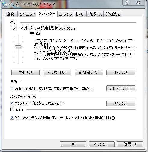 option01.JPG