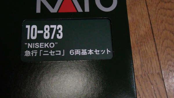 xxx06634.jpg
