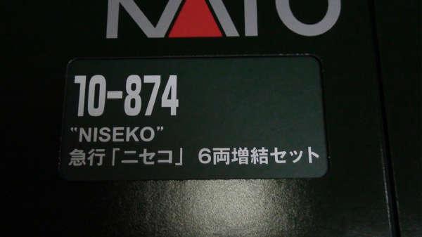 xxx06635.jpg