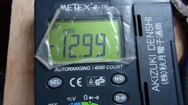 xxx04453.jpg