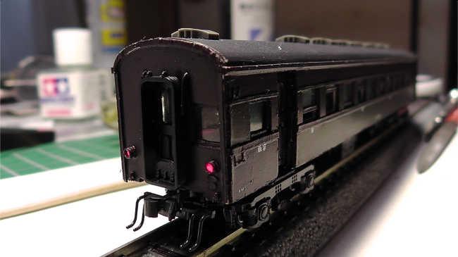 z49001.jpg