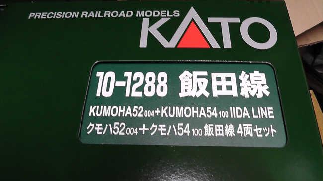 z54101.jpg