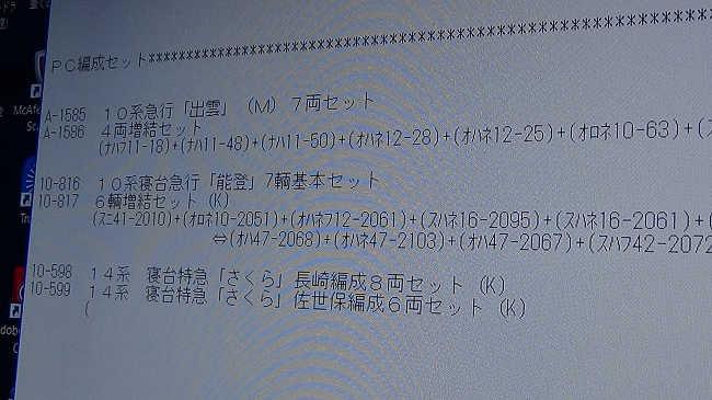 zzz02402.jpg