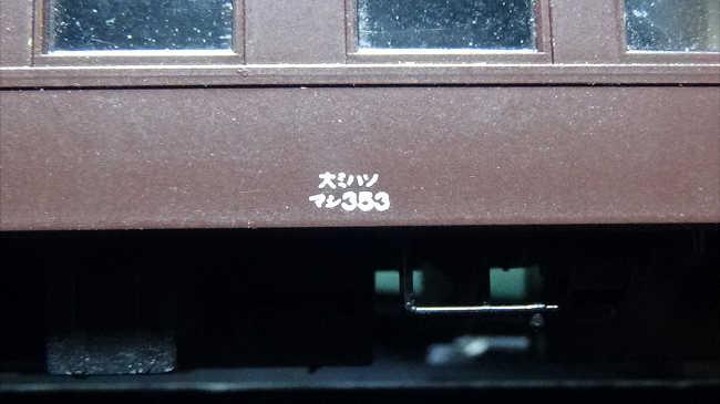 zzz05353.jpg