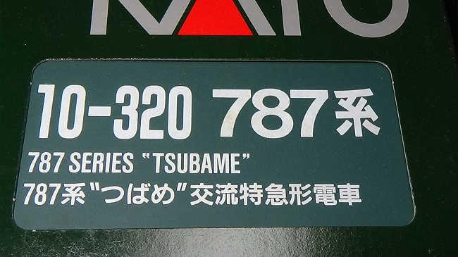 zzz06311.jpg