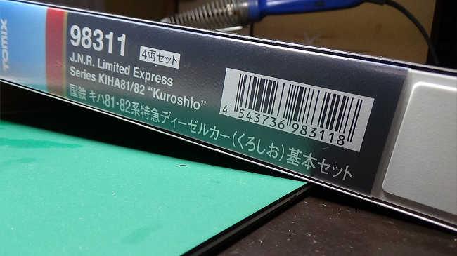 zzz07160.jpg